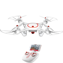 SYMA Sima HM X5U Large Four-axis HD Real-time Aerial Vehicle Drone Remote Control Aircraft Toy