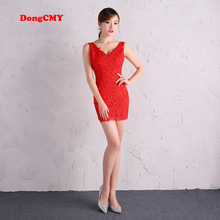 DongCMY Mini sexy Cocktail dress new arrival fashion short party dresses