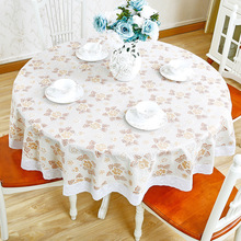 1.8 Meters Round PVC Table Cloth Waterproof Disposable Tablecloth Imitation Cloth Hotel Round Table Mat Dining Table Cover 4 цена 2017