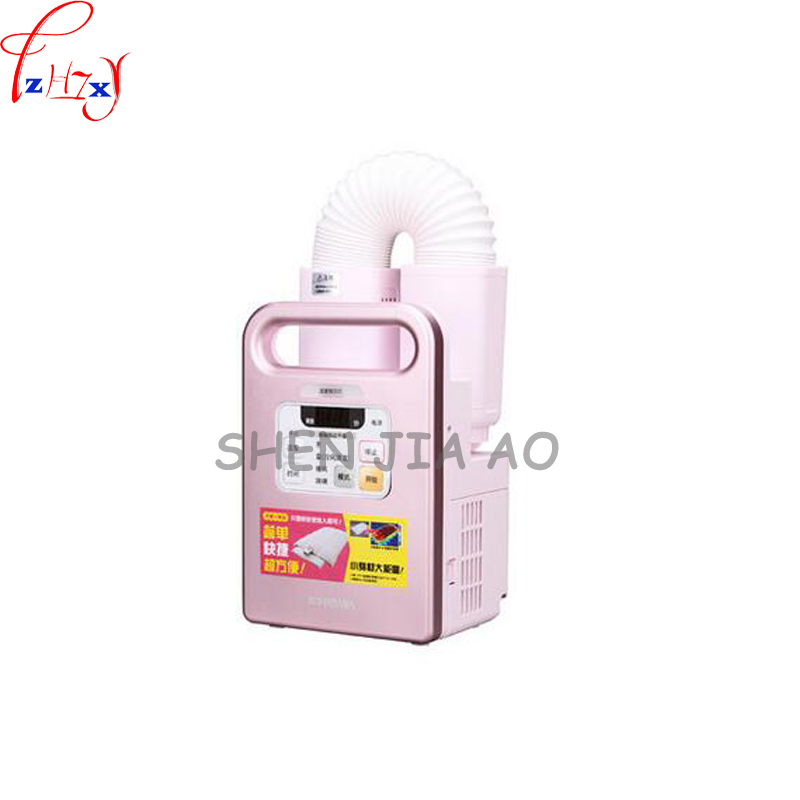 FK-C1C Home small clothes dryer Dryer Warm machine was cobbled roasted clothes Air dry clothes Silent power saving 220V 450W 1pcFK-C1C Home small clothes dryer Dryer Warm machine was cobbled roasted clothes Air dry clothes Silent power saving 220V 450W 1pc