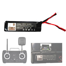 H501S Transmitter 11.1V 2600mAh 3s Battery for Hubsan X4 PRO H109S H502S H301S FPV1 Remote Controlle