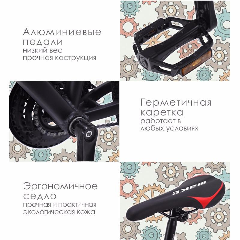 SHANP Planinski bicikl Aluminijski okvir Shimano 21/24 Brzina 26 - Biciklizam - Foto 4