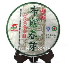 2011 year Chinese yunnan raw puer tea 357g Puerh China Organic Pu'er tea pu er health care the tea for women men silmming *