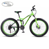 Mountain bike 21 speed bicycle fat bike speed road bike bycicle Full Shockingprllf Frame Front and Rear Mechanical disc Brake
