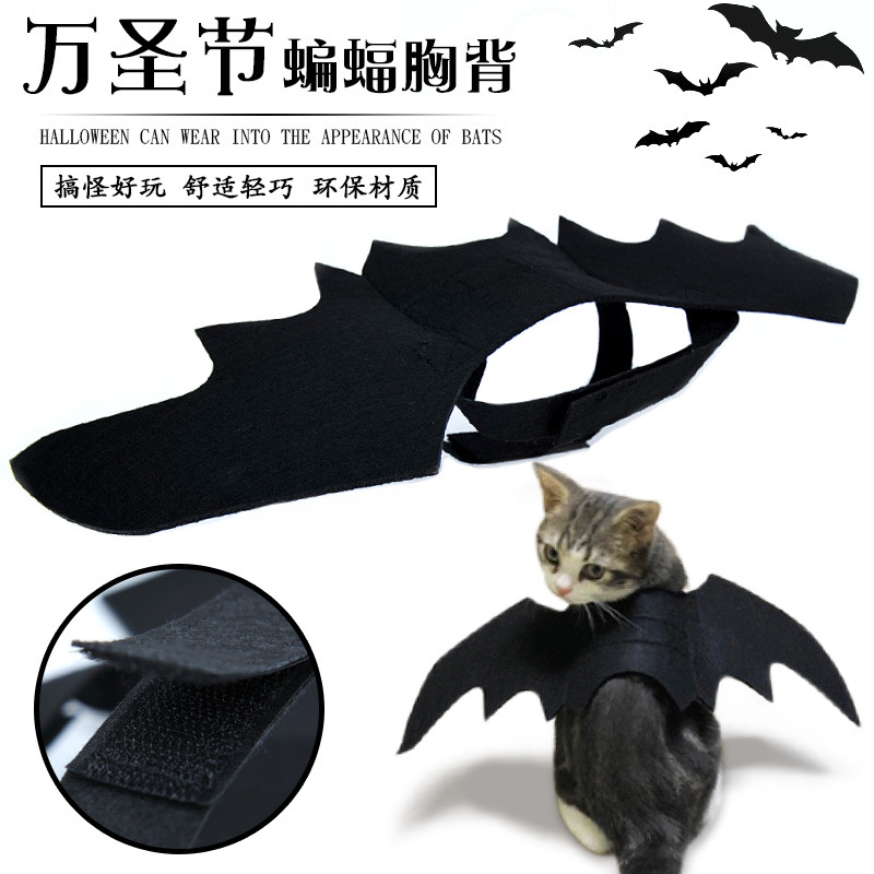 2pcs/lot Funny Halloween Cat Dog Clothes Pet Bat Wings Spider Pet Costume Dress Puppy Christmas Products Supplies