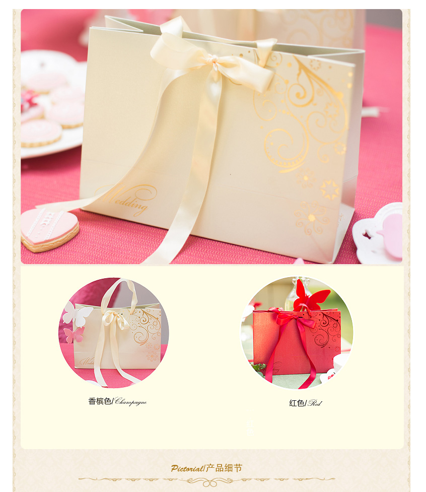 50pcs Party Paper Loot Bags Recyclable Wedding Favors