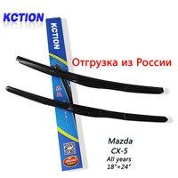 Car Windshield Wiper Blade For Mazda CX 5 18 24 Natural Rubber Three Segmental Type Car