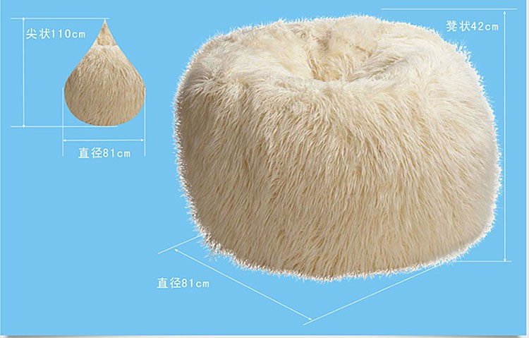 Astounding Very Cute Bean Bag Cover Caraccident5 Cool Chair Designs And Ideas Caraccident5Info