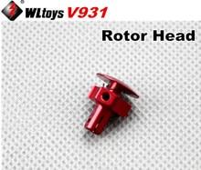 WLtoys V931 RC Helicopter Original Sspare Parts Rotor Head V931-001 Free Shipping