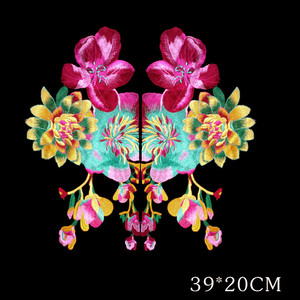 Beautiful DIY Embroidery large Flower Applique Sew On Patch for Clothing Garment Accessories