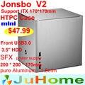 HTPC ITX  Mini case of the computer all aluminum, mini case htpc Home theater multimedia computer, Jonsbo V2, Others V3+ V4