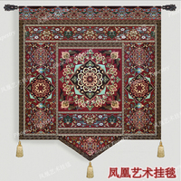 Morocco Villa Mia Soft Wall Hanging Tapestry Cotton Home Textile Deco Tapiz Gobelin Tapisserie Arazzo Medievale