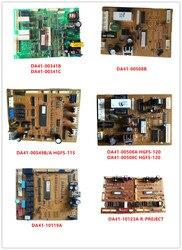 DA41-00508B HGFS-120/DA41-00508A/DA41-00508C/DA41-00549B/A HGFS-115/DA41-10119A/DA41-10123A/DA41-00341B/DA41-341C Used Working