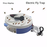 Дропшиппинг Ловушки для насекомых Ловушка для мух электрическая USB Автоматическая ловушка для летающих ловушек ловушка для борьбы с вредит...