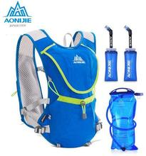 цена на AONIJIE 8L Outdoor Sport Running Backpack Marathon Hydration Pack Backpack Rucksack Bag Vest Harness Water Bladder