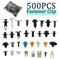 1Set /500Pcs Auto Mixed Fastener Clip Bumper Car Push Engine for Fender Fastener Clip Door Trim Panel Clip Fastene