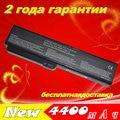 JIGU 4400MAH laptop battery For Fujitsu Amilo Si1520 Pro V3205 564E1GB SQU-518 SQU-522 6Ceels