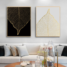 Golden Leaves Nordic Decorative Prints Pictures Posters Canvas Painting Calligraphy For Living Room Bedroom Home Wall Decor Art