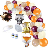 Jungle Wild Animal Land Party Balloon Garland Kit Raccoon Fox Hedgehog Foil Balloon for Boys First Birthday Party Decorations