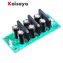 25A Three stage Series power Supply DC Component Filter For HiFi Power Amplifier