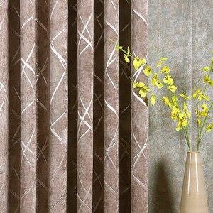 Светло-коричневые затемненные жаккардовые шторы для гостиной синель американская современная роскошная ткань в полоску драпировка окно д...