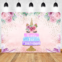 Neoback Pink Unicorn Photo Background Celebration 1st Birthday Backdrop Party Banner Flower Gold Sequin Shoot