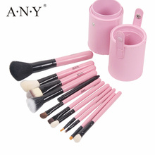 ANY 12PCS Professional Makeup Brush Set Foundation Eyeliner Brush Kits Pink Wooden Handle With Leather Cup Holder