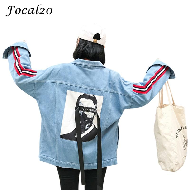 Focal20 Streetwear Stripe Patch Ribbon Women Jacket Jeans Pockets Turn Down Collar Button Denim Jacket Coat Outwear