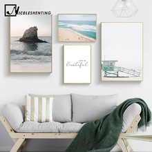Tropical Coastal Beach Canvas Poster Nordic Style Wall Art Print Ocean Sea Painting Decoration Picture Scandinavian Home Decor