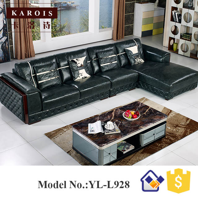Online Shop Germany Living Room Leather Sofa With Wooden Curve