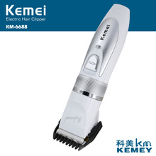 Titanium Blade Professional Electric Hair Trimmer Rechargeable Cordless Haircut  Machine Hair Clipper 100-240V