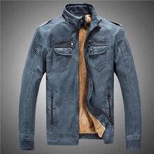 2017 Mens Winter Leather Jacket Brand Motorcycle Fashion Casual Faux Fur Fleece Coats PU Leather Jaqueta