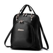 2017 г. модные брендовые Для женщин рюкзак дамы мини-рюкзак кожаный рюкзак мешок школы подросток Обувь для девочек винтажные женский рюкзак путешествия