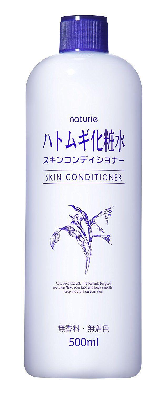 Imju nature pele condicionador loção 500 ml