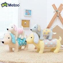 27cm Kawaii Stuffed Plush Animals Cartoon Kids Toys for Girls Children Baby Birthday Christmas Gift Dog Metoo Doll