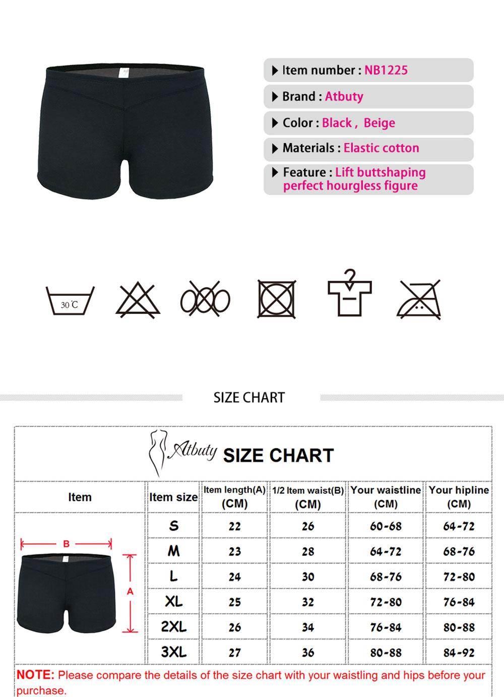 NB4001-2 Atbuty Sexy Butt Lifter Shaper Push Up Hips Enhancer Breathable Mesh Control Panty Butt Lift  Body Shaperwears (2)