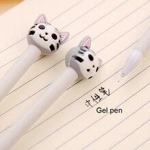 Cat Head Japanese Gel Pen 4pcs