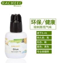Racheel 10g Quick Dry False Eyelash Glue No Odor No Stimulation Individual False Eyelash Extension Glue For Professional Use