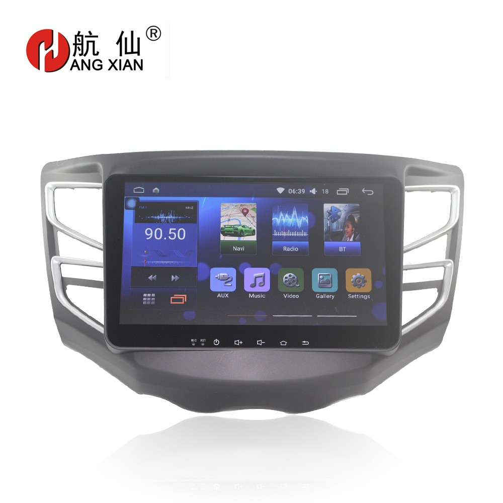 Bway 10.2Car radio for BYD Song Quadcore Android 6.0.1 car dvd player gps navigation wit ...