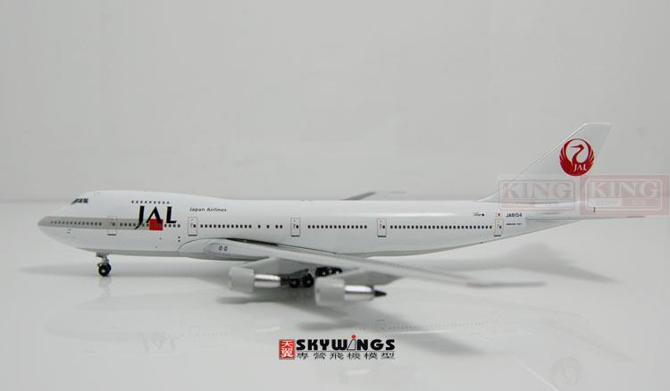 Apollo A13009 B747-200 JA8154 1:400 commercial jetliners plane Nikko Model Hobby a13036 apollo indonesia aviation pk gsh 1 400 commercial jetliners plane model hobby b747 400