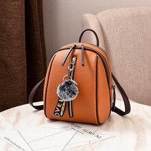 Small Female Backpack PU Leather Fashion Bags For Teenage Girls Vintage Pompom Shoulder Bag Women School Backpacks Female