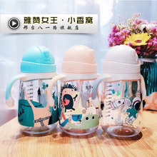YAZAN 350ml Sippy Cup With Straw Baby Feeding Cup Kids Learn