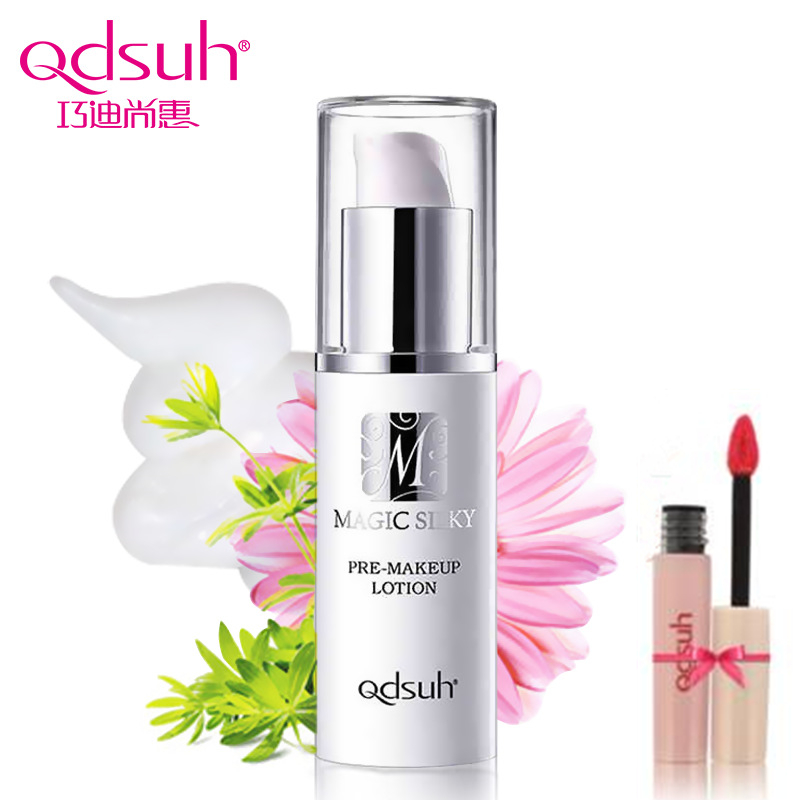 Patent Product Qdsuh Pre makeup Lotion 30ML Cosmetic Skin Care Base Primer Beauty Natural Oil Control