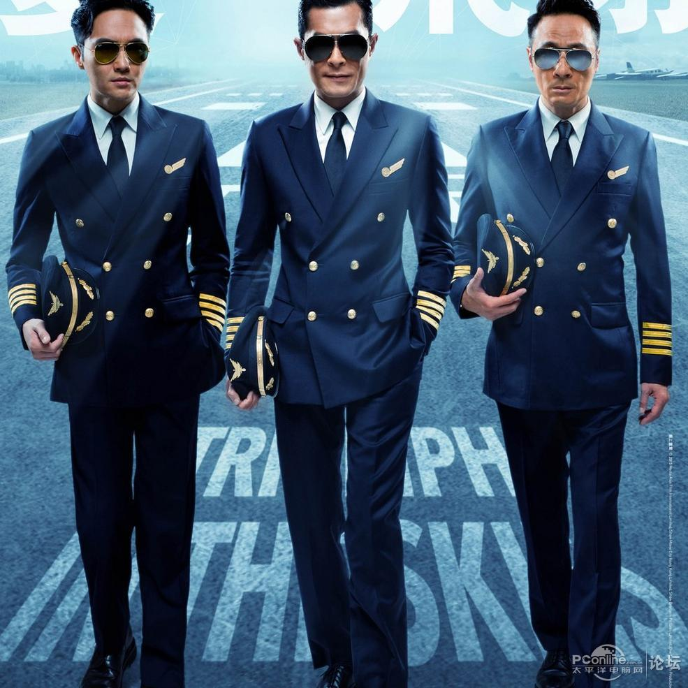 new mens suits Navy pilot double breasts dark blue Stage host suits