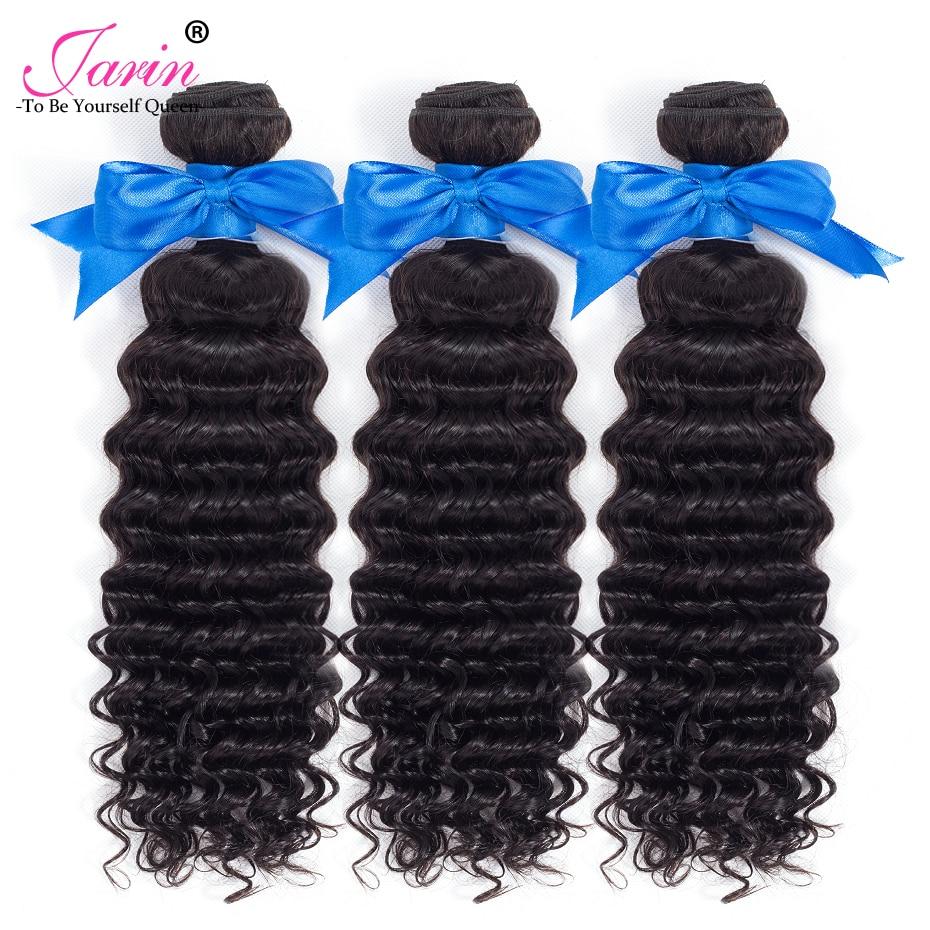 Jarin Hair Peruvian Deep Wave Bundles Deal 3 4 Bundles 100 Remy Human Hair Extensions Peruvian