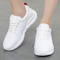 Women Sneakers White Air Mesh Ladies Casual Shoes Female Trainers Wedges Lace Up Basket Femme Zapatillas