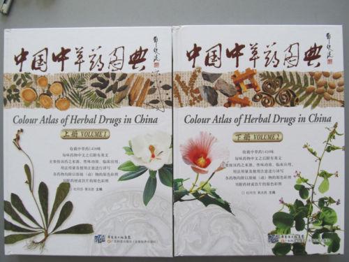 اللون أطلس العشبية المخدرات في الصين (مجلدين طبعة) بلغتين ، اعتناق-في الكتب من لوازم المكتب واللوازم المدرسية على  مجموعة 1