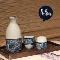 Japanese sake cup wine pot high temperature ceramic wine set high end gift box fruit wine dispenser liquor winebowl 3pcs/set