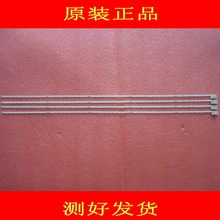 LCD-40V3A V400HJ6-LE8 СВЕТОДИОДНЫЕ полосы V400HJ6-ME2-TREM1 1 Шт 52LED 490 ММ