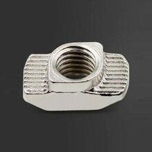 20 шт./компл. M3 M4 M5 t-гайки алюминиевый профиль для 3d принтера экструзионный соединитель промышленный раздвижной блок из углеродистой стали Т-образный слот